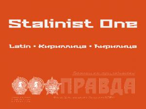 Stalinist One