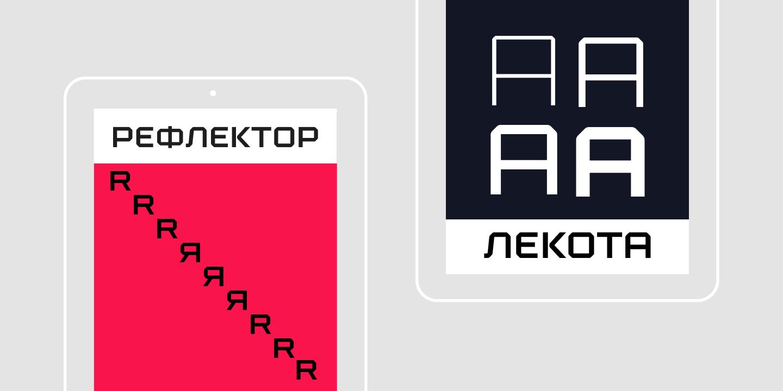Klapt Cyrillic
