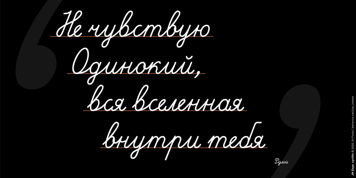 JH Zoya Cyrillic