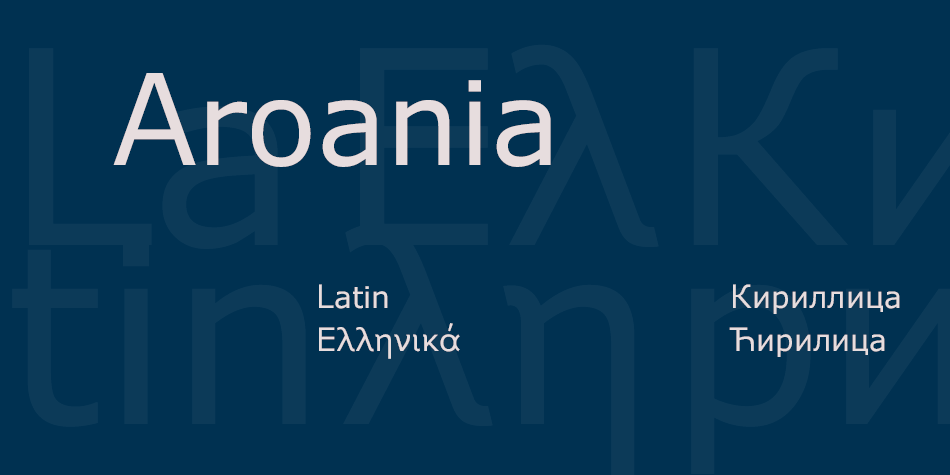 Aroania