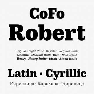 CoFo Robert