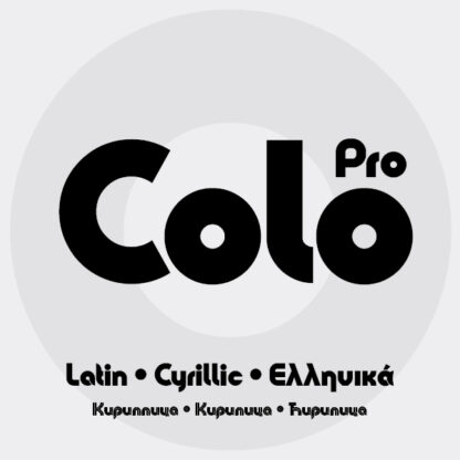 Colo Pro