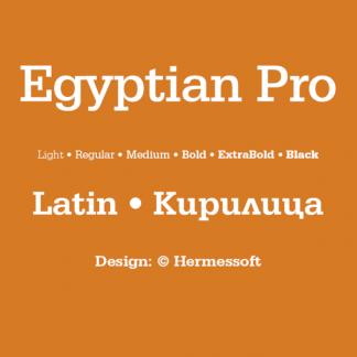 Egyptian Pro