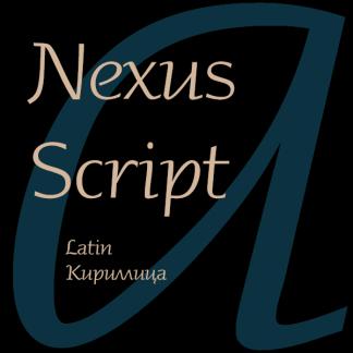 Nexus Script