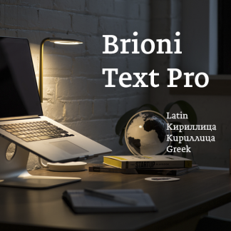 Brioni Text Pro