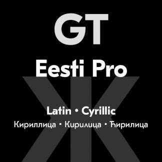 GT Eesti Pro