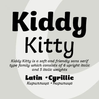 Kiddy Kitty