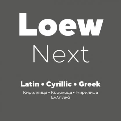 Loew Next