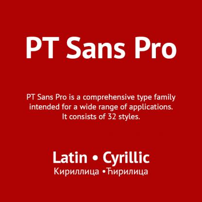PT Sans Pro