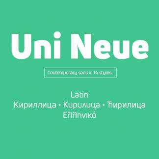 Uni Neue
