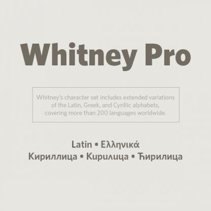 Whitney Pro