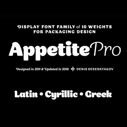 Appetite Pro