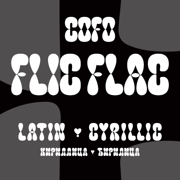 CoFo FlicFlac