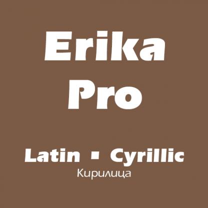 Erika Pro