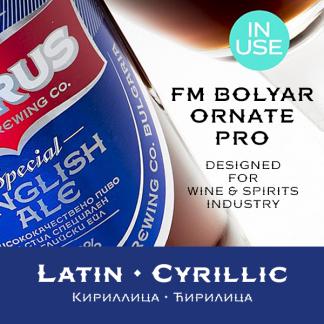 FM Bolyar Ornate Pro