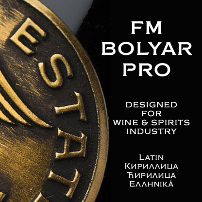 FM Bolyar Pro