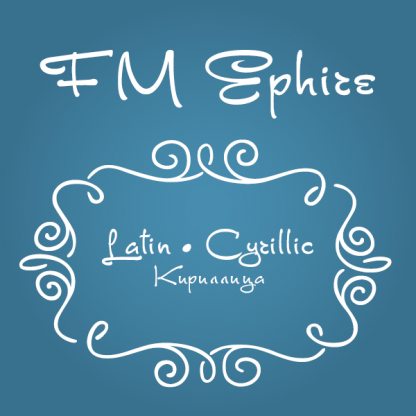 FM Ephire