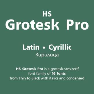 HS Grotesk Pro