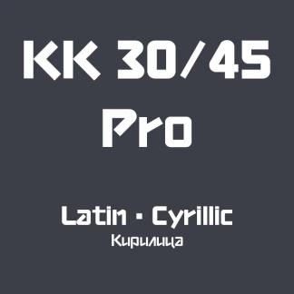 KK 30/45 PRO