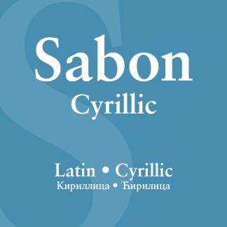 Sabon Cyrillic