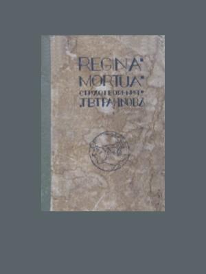 Теодор Траянов. Regina Mortua (1909)