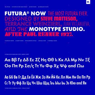 Futura Now