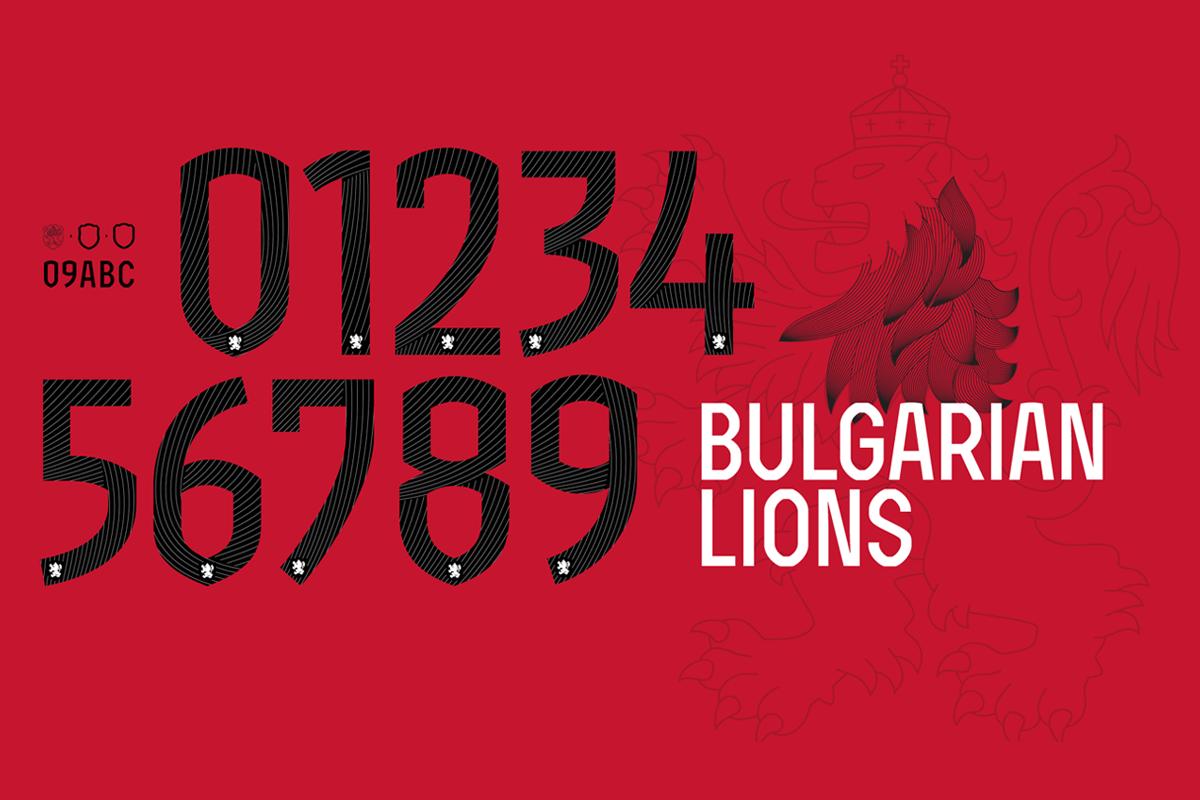Bulgarian Lions