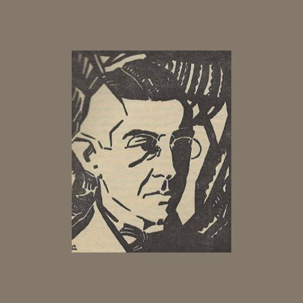 Чавдар Мутафов. Шрифт (1932)