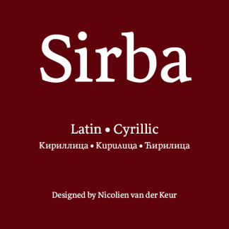 Sirba Cyrillic