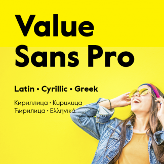 Value Sans Pro