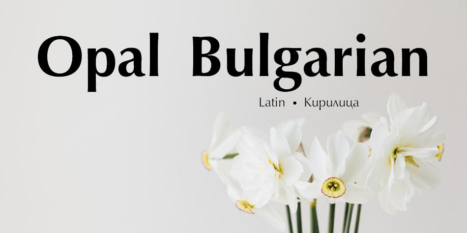 Opal Bulgarian