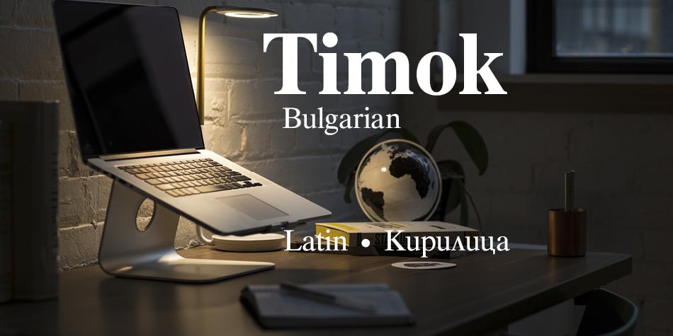 Timok Bulgarian