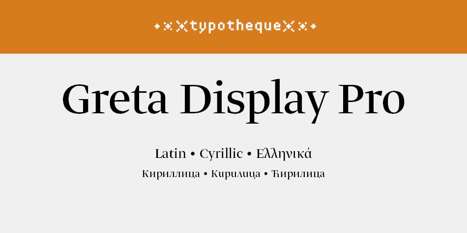 Greta Display Pro