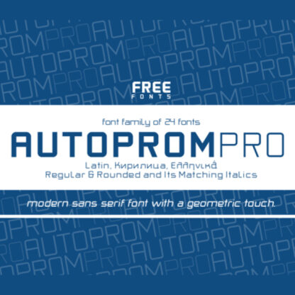 Autoprom Pro