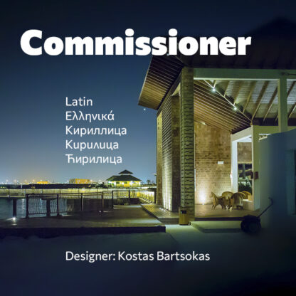Commissioner