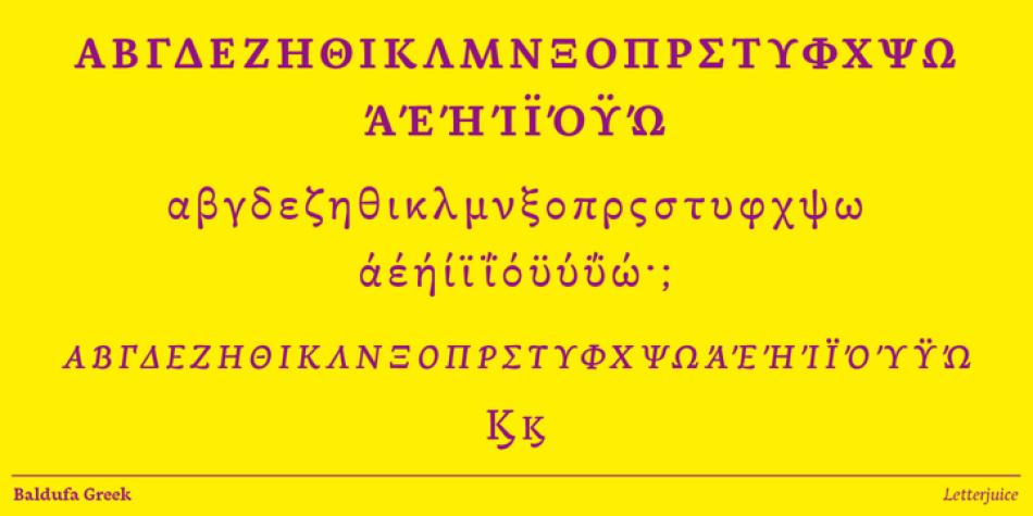 Baldufa Greek