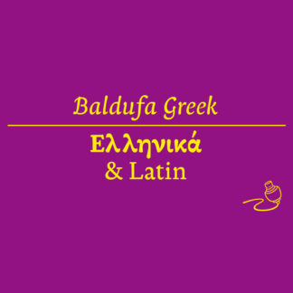 Baldufa Greek Ltn