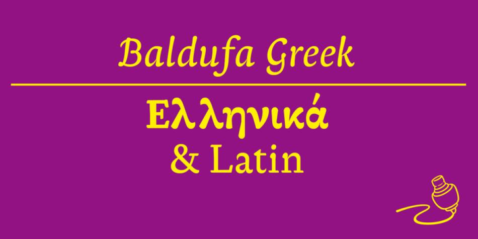 Baldufa Greek Ltn