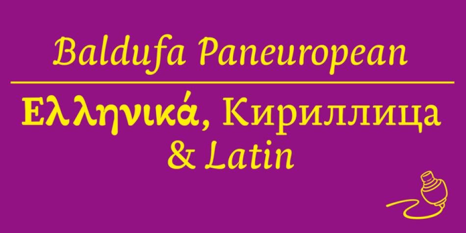 Baldufa Paneuropean