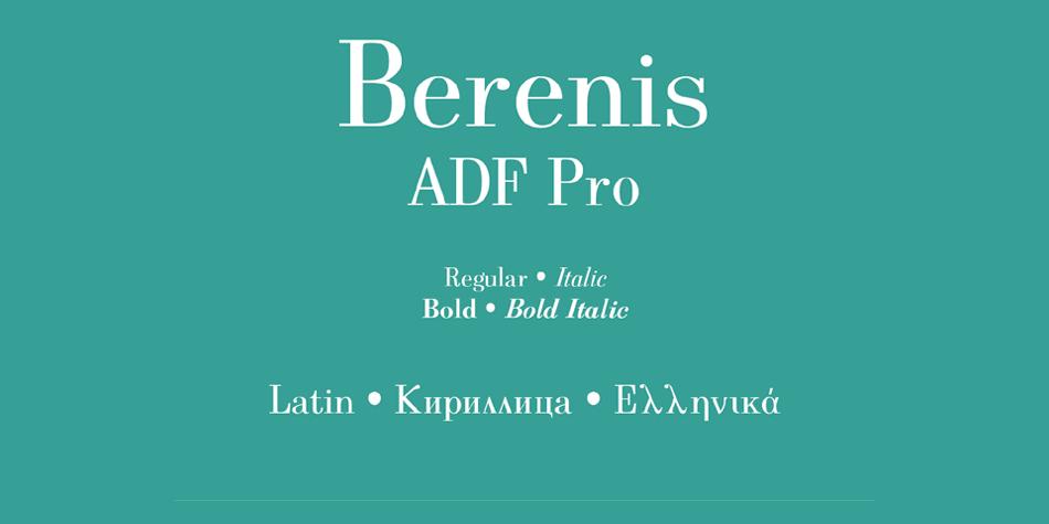 Berenis ADF Pro