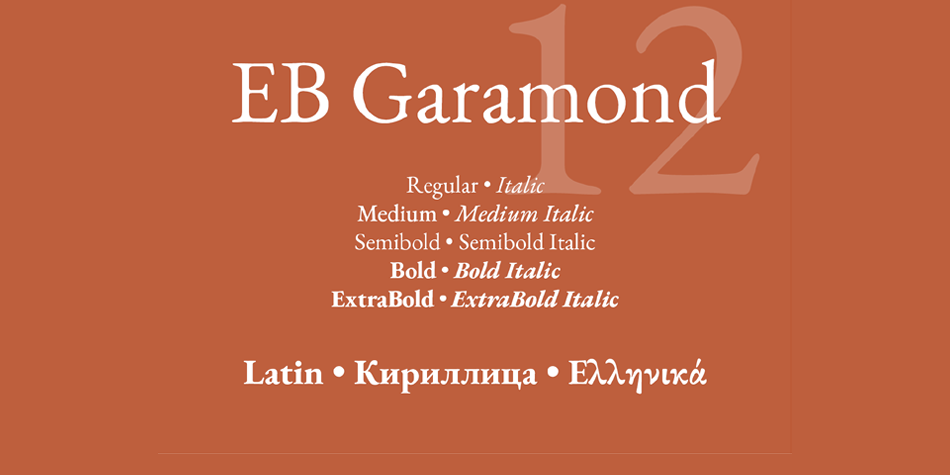 EB Garamond 12