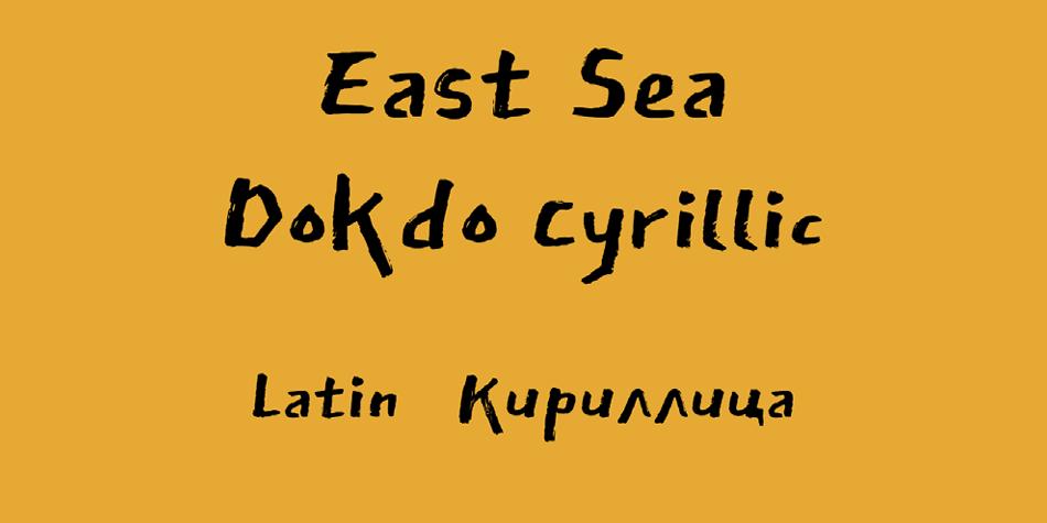 East Sea Dokdo Cyrillic