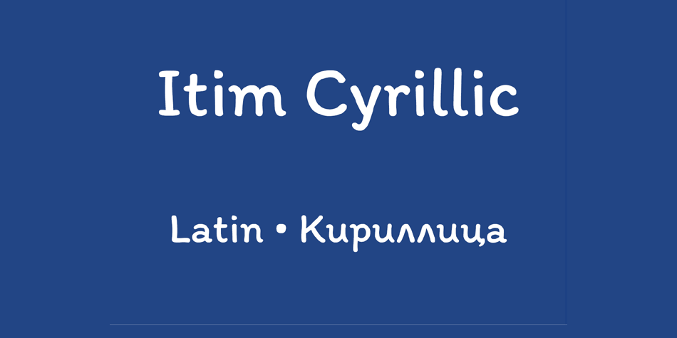 Itim Cyrillic