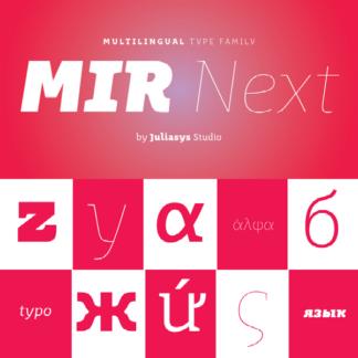 MIR Next
