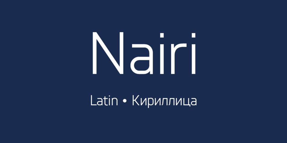 Nairi