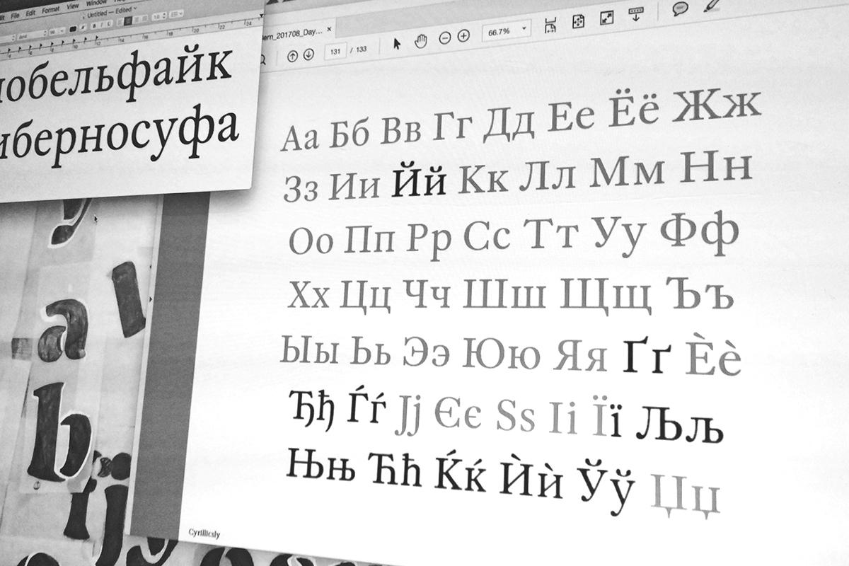 Typeworks, 2017