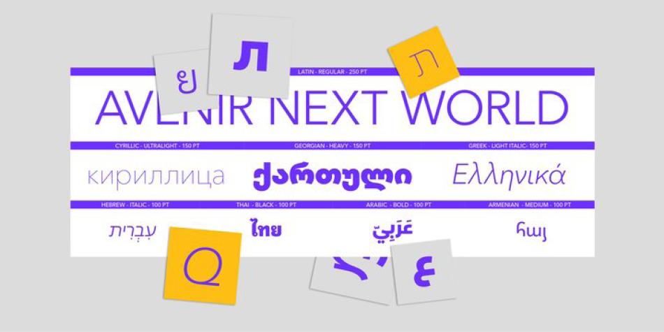 Avenir Next Cyrillic