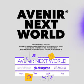 Avenir Next World