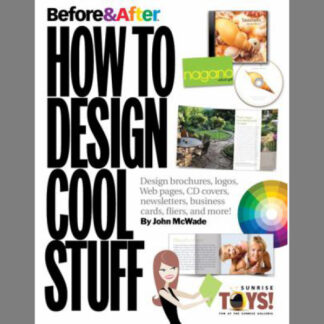 Before and After | How to Design Cool Stuff