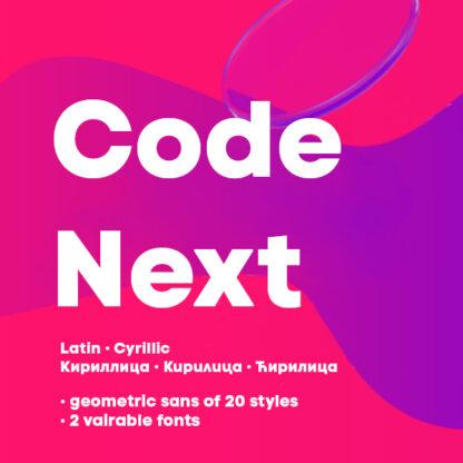Code Next